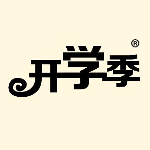 转让亚博娱乐yabo11-开学季
