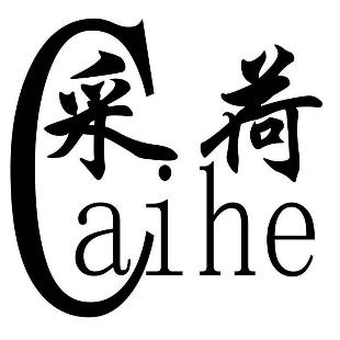 转让亚博娱乐yabo11-采荷