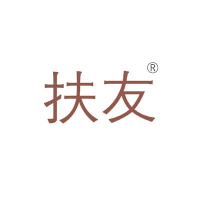 转让亚博娱乐yabo11-扶友