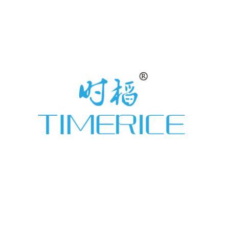 转让商标-时稻 TIMERICE