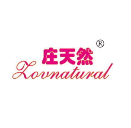 转让商标-庄天然 ZOVNATURAL