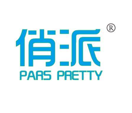 转让亚博娱乐yabo11-俏派 PARS PRETTY
