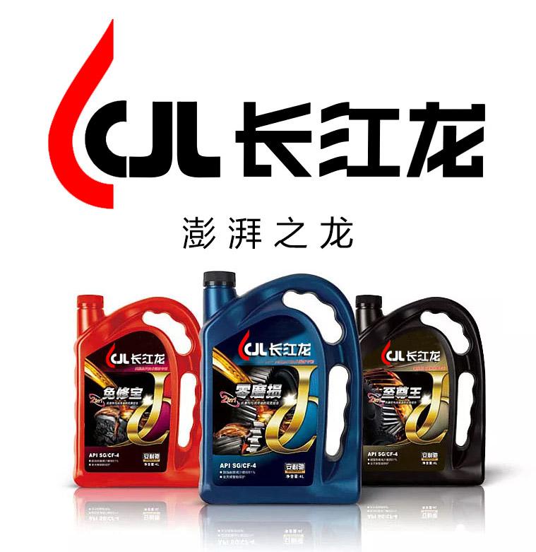 转让商标-长江龙CJL