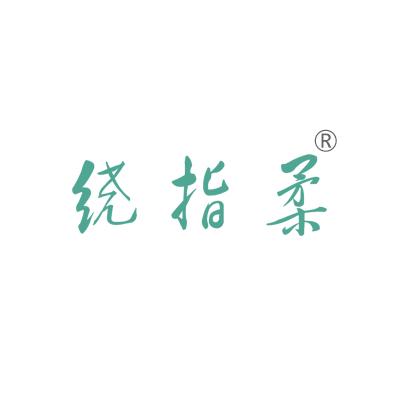 转让亚博娱乐yabo11-绕指柔