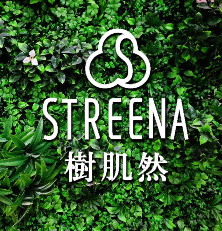 转让商标-树肌然 STREENA