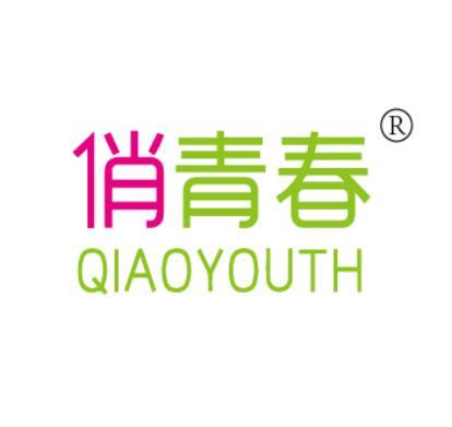转让亚博娱乐yabo11-俏青春 QIAOYOUTH