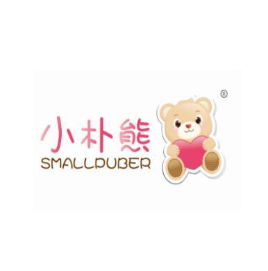 转让商标-小朴熊 SMALLPUBER