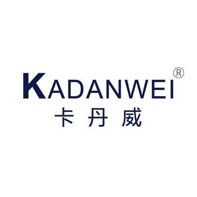 转让商标-卡丹威