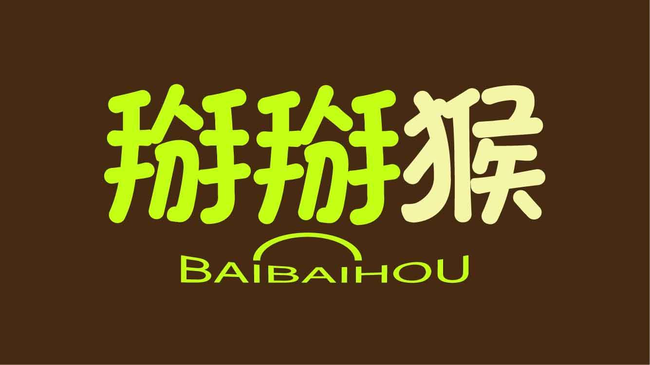 转让亚博娱乐yabo11-掰掰猴