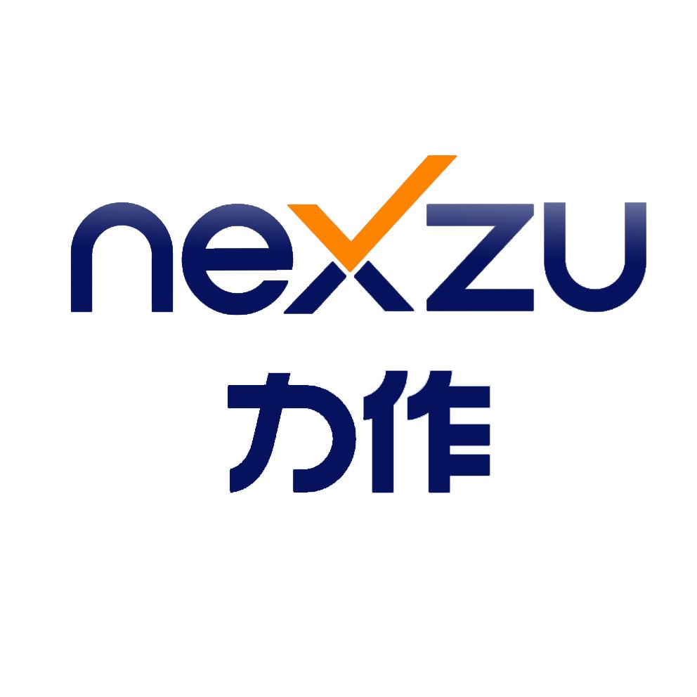 转让商标-力作  NEXZU