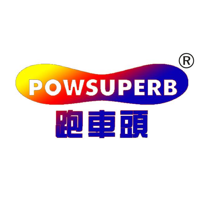 转让商标-跑车头 POWSUPERB